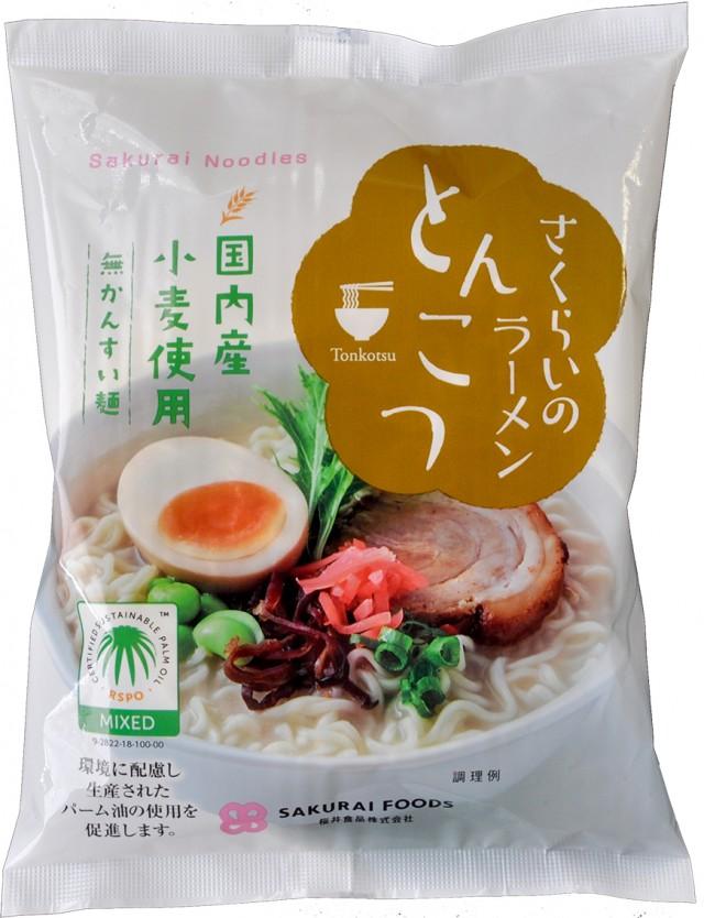 Sakurai Noodles (Tonkotsu flavor)