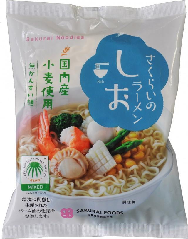 Sakurai Noodles (Sea salt flavor)
