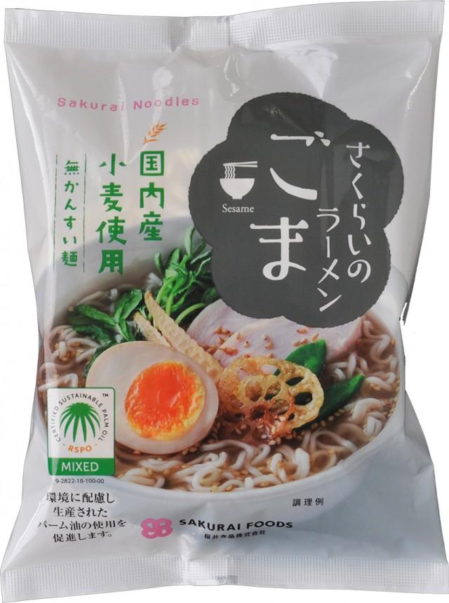 Sakurai Noodles (Sesame flavor)