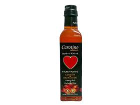 Carotino Classic - Canola & Red Palm Oil