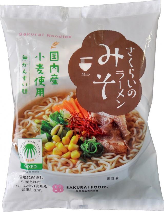Sakurai Noodles (Miso flavor)